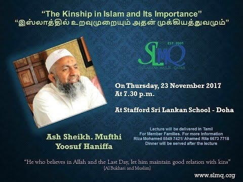 The Kinship in Islam and its Importance