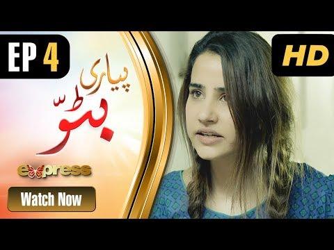 Piyari Bittu - Episode 4 - Express Entertainment Dramas