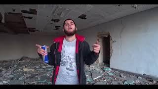 Давид Усубов - Famous (Премьера Клипа 2017)