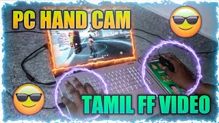 FREE FIRE PC HANDCAM VIDEO || FREE FIRE PC GAME PLAY || DEADSHOT GAMING