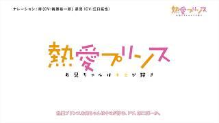 大正ロマンチカ(9)