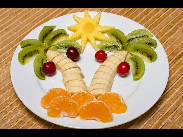 فن تزيين الفواكه وعمل لوحات فنية من أطباق الفواكه * Decorating fruits for  occasions - YouTube