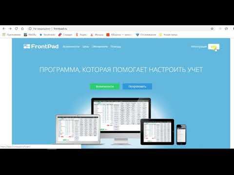 Frontpad   Знакомство и обзор возможностей