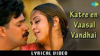 Katre En Vasal with Lyrics | Rhythm | A R Rahman Hits | Arjun | Meena | Jyothika