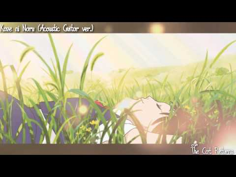 Kaze Ni Naru (Acoustic Guitar Ver) // The Cat Returns
