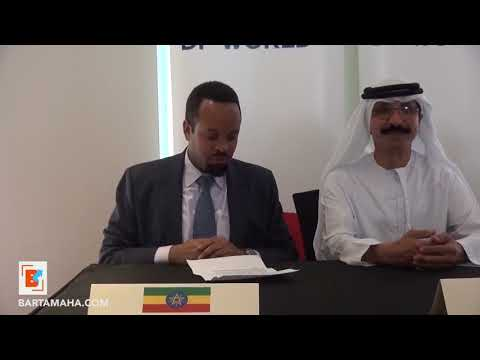 Statements as Ethiopia acquires 19% stake in DP World Berbera Port in Somaliland