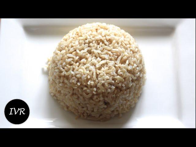 Basmati Brown Rice Recipe | Brown Rice | Rice Recipe  - Brown Rice in Pressure Cooker