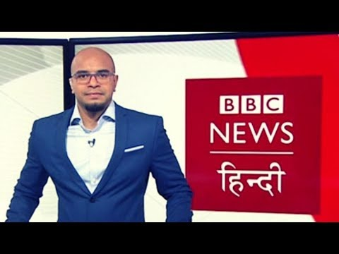 In Nepal People Are Demanding To Restore Monarchy : BBC Duniya With Vidit