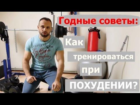 Тренировки для похудения — SportWiki энциклопедия