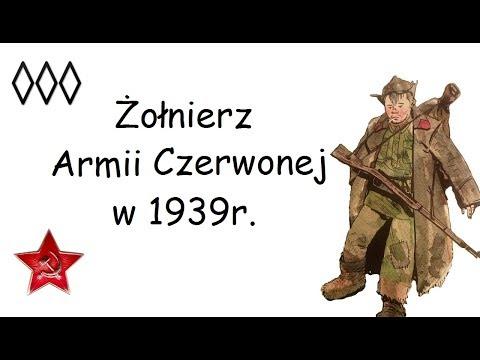 Żołnierz Armii Czerwonej w 1939r.