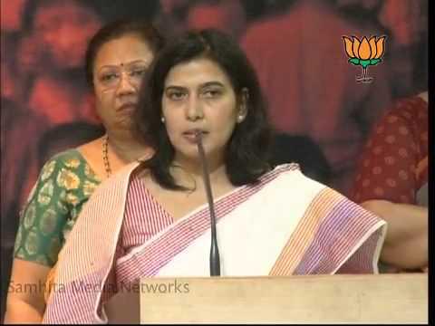 Saroj Pandey Speech on Mahila Morcha