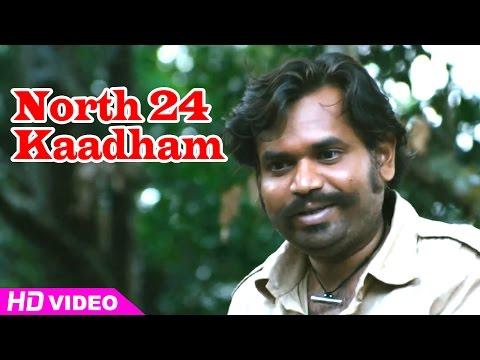 North 24 Kaatham Malayalam Movie | Scenes | Premji Amaren Helps Fahadh , Swathy & Nedumudi Venu