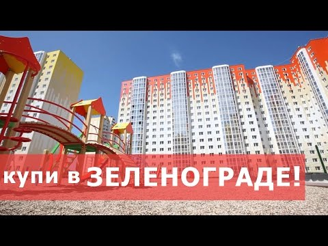 старты продаж в новостройках москвы и подмосковья