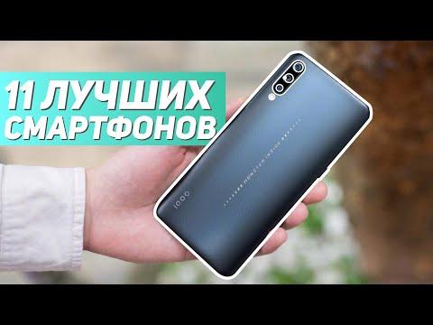 ТОП 11 лучших смартфонов для покупки на Aliexpress 11.11 (2019)