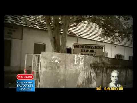 C. Kesavan Documentary part 1.avi