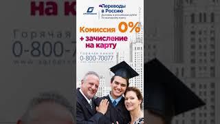 4731 ZAO Agroprombank Perevodi 600 300
