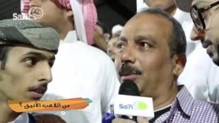 والله من زمان يا جمهور نجران