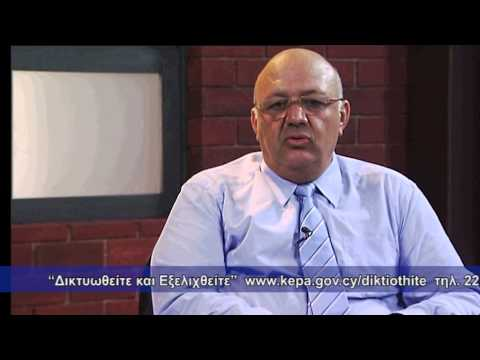5. TaxisNet για την Ηλεκτρονική Υποβολή Φορολογικών Δηλώσεων Φ.Π.Α.
