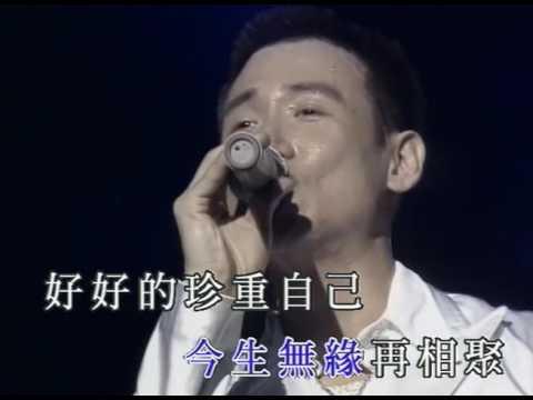 張學友--情緣十載台北友學友演唱會 DVD