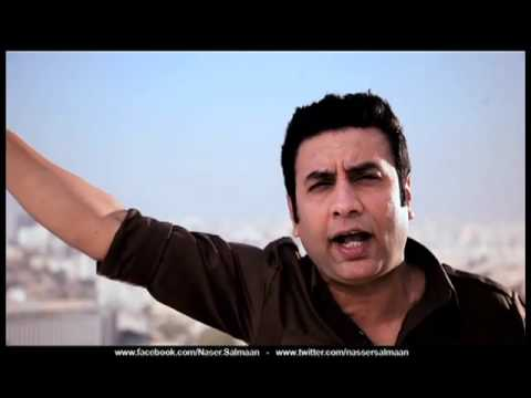 PTI NEW SONG BY NASEER SALMAAN