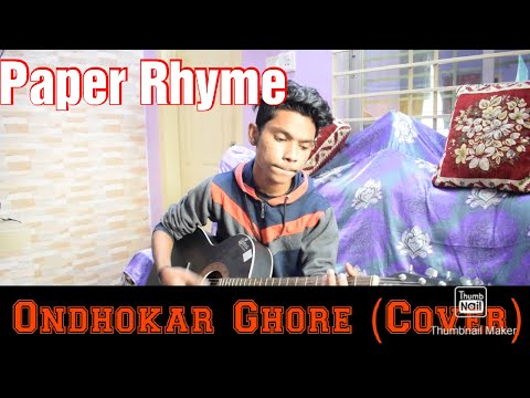 Ondhokar Ghore - Paper Rhyme   Cover by Niloy Jubayer
