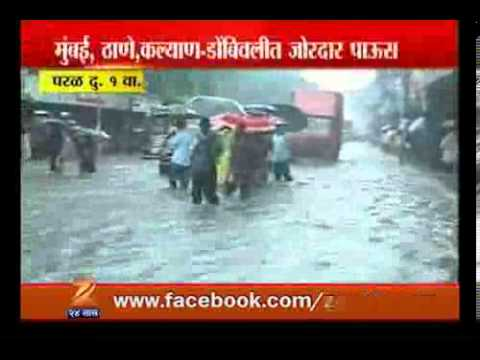 Mumbai Parel Heavy