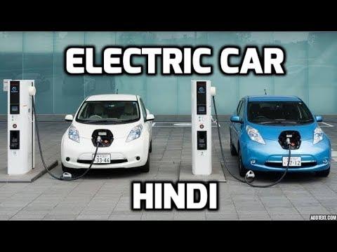 Electric car advantages & disadvantages