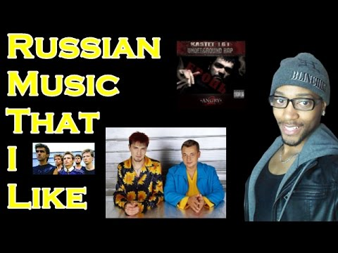 Russian Music I like. American perspective