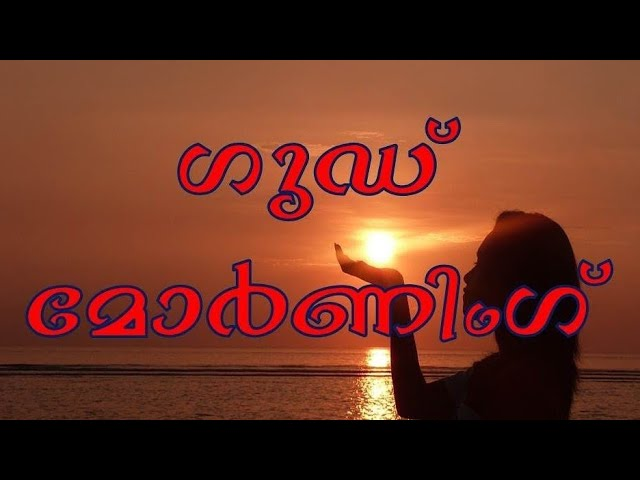 Good Morning Wishes L Malayalam Song Youtube