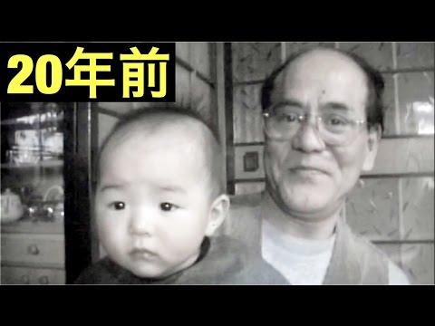 桐崎栄二(きりざきえいじ)の父と母の職業は何? …
