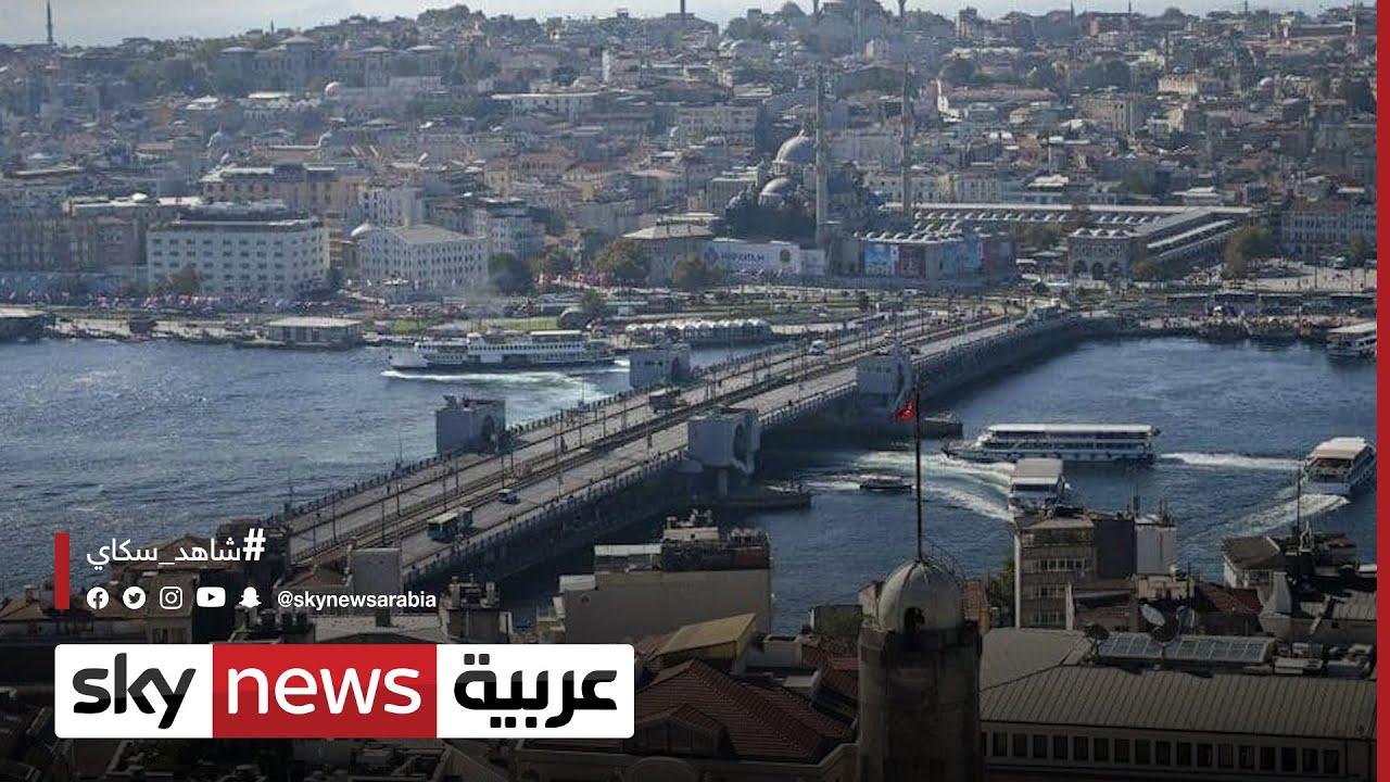 تركيا.. مسؤول تركي يؤكد الحاجة إلى قانون ينظم بعض وسائل الإعلام  - نشر قبل 17 دقيقة