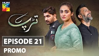 Tarap Episode 21 Promo HUM TV Drama