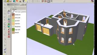 Строим дом в ArCon. Создание проекта частного дома. Часть 2