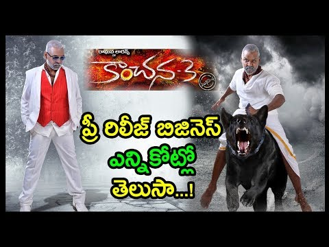 Kanchana 3 Movie Shocking Pre Business | Raghava Lawrence | Vedika | Oviya | S Thaman