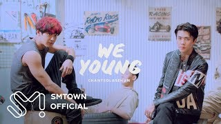 Baixar [STATION X 0] 찬열 (CHANYEOL) X 세훈 (SEHUN) 'We Young' MV Teaser