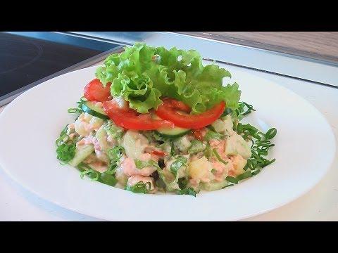 Салат из рыбы с помидорами видео рецепт. Книга о вкусной и здоровой пище