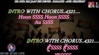 Har Karam Apna Karenge Karaoke With Scrolling Lyrics Eng. & हिंदी