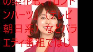年齢に抗わない40代女性の躍進で石田ゆり子も需要拡大 関連キーワード ...