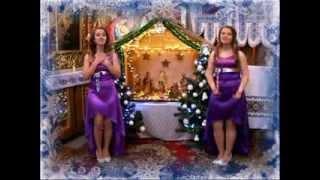 Маряна Бугель та Анастасія Прачук Різдвяна ніч