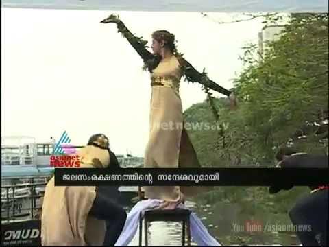 Jala mayooram festival for protecting water ജല സംരക്ഷണ യാത്ര