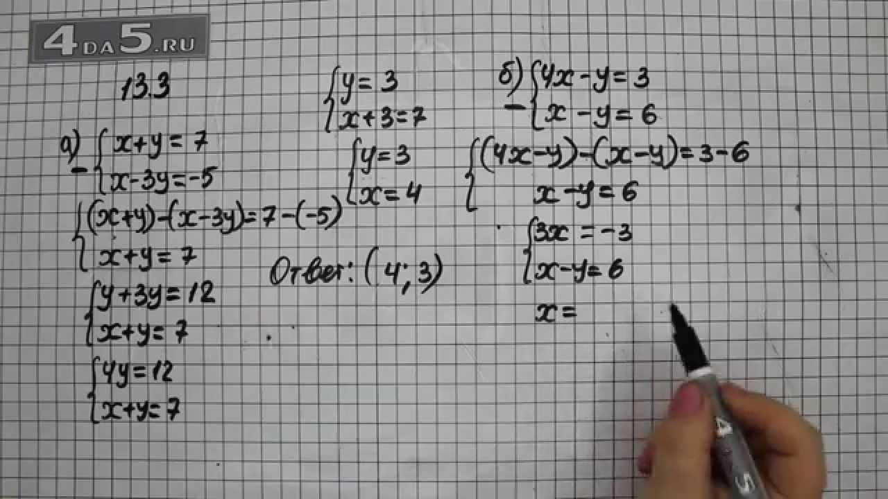 учебник алгебра 7 класс макарычев решебник