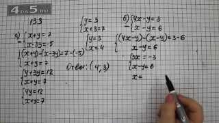 Упражнение 13.3. Вариант А. Б. Алгебра 7 класс Мордкович А.Г.