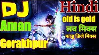 yaar badal na jana mausam ki tarah,,,,,,old hindi dj remix songs, dj remix song 2018