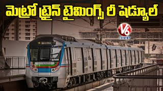 Hyderabad Metro Train Timings Changed Due To Lockdown Lifted In Telangana   V6 News