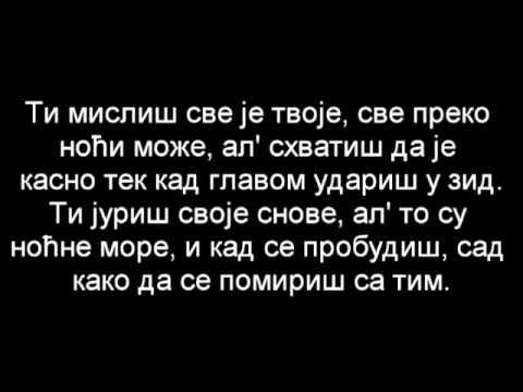 Beogradski Sindikat - Glavom u zid lyrics/tekst
