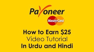 How to make money with payoneer affiliate program in urdu and hindi Master Card in Pakistan