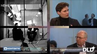 О Боже какой мужчина - Павел Дуров