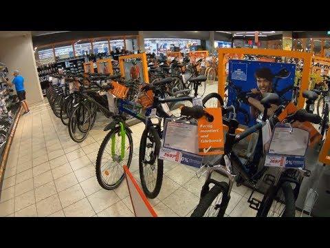 Торговый центр в Германии. Цены на велосипеды в Германии