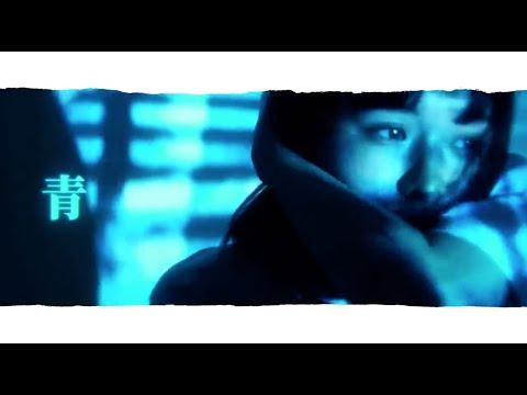 空白ごっこ - 19(Music Video)