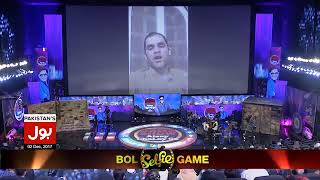 Nabeel gives reward to Selfie video winner - BOL Game Show | Game Show Aisay Chalay Ga